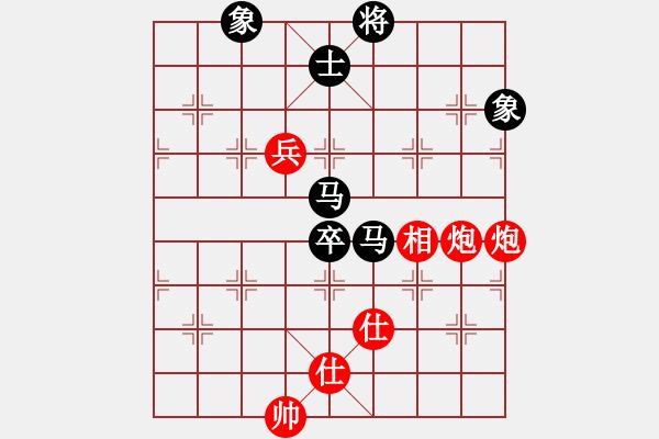 象棋谱图片:湖北九里川圭萃园队 赵子雨 和 浙江民泰银行队 王家瑞 - 步数:120