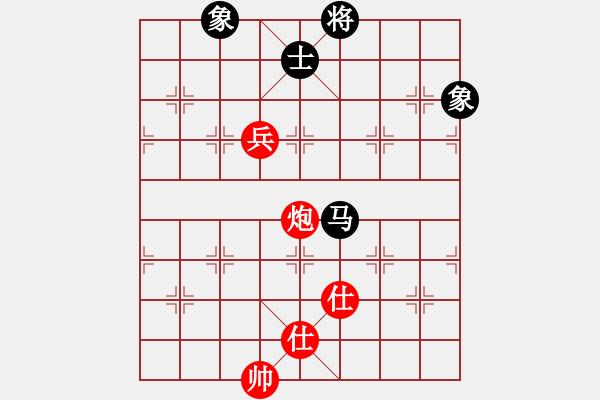 象棋谱图片:湖北九里川圭萃园队 赵子雨 和 浙江民泰银行队 王家瑞 - 步数:130