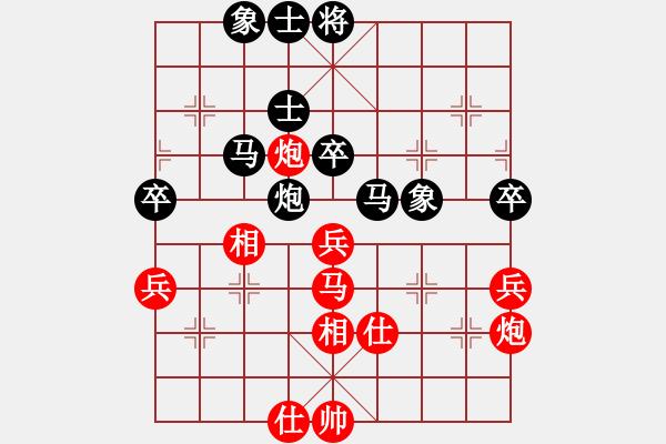 象棋谱图片:湖北九里川圭萃园队 赵子雨 和 浙江民泰银行队 王家瑞 - 步数:50