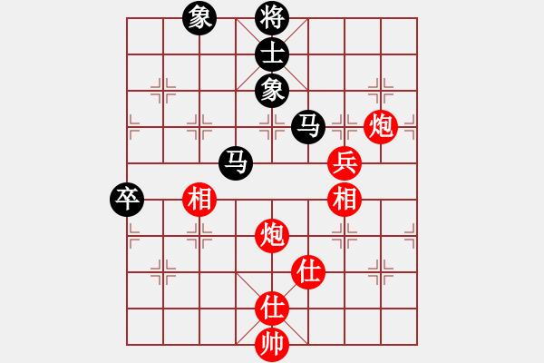 象棋谱图片:湖北九里川圭萃园队 赵子雨 和 浙江民泰银行队 王家瑞 - 步数:80