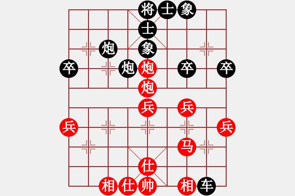 象棋棋谱图片:20101020 2125 六六大顺[878789475] - 东萍公司弈天[88081492].c - 步数:40