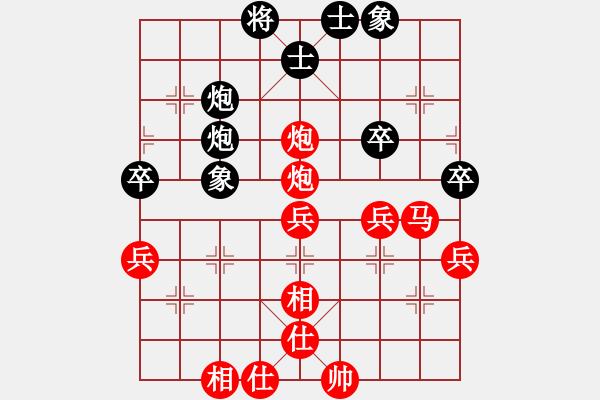 象棋棋谱图片:20101020 2125 六六大顺[878789475] - 东萍公司弈天[88081492].c - 步数:50