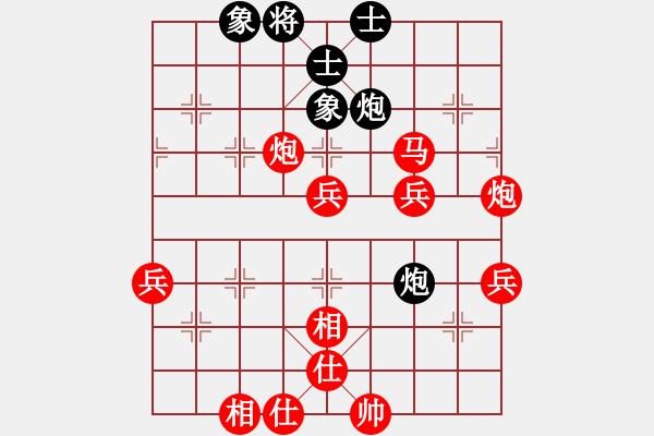 象棋棋谱图片:20101020 2125 六六大顺[878789475] - 东萍公司弈天[88081492].c - 步数:70