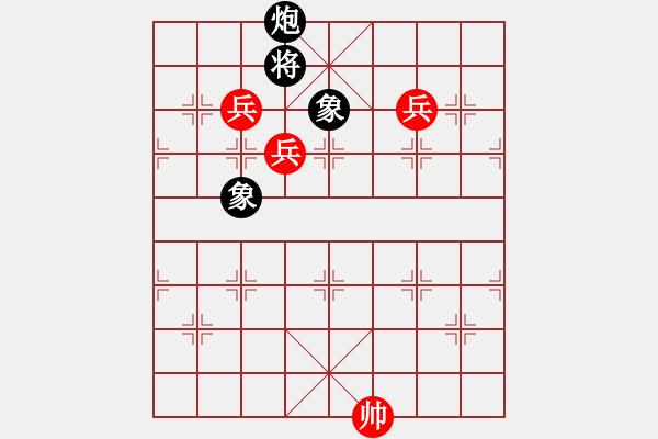 象棋谱图片:第22局 三兵胜炮双象 - 步数:0