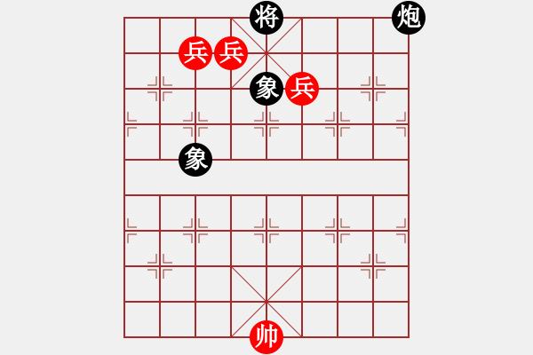 象棋谱图片:第22局 三兵胜炮双象 - 步数:10