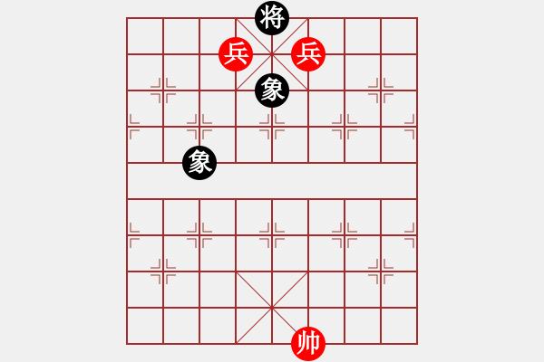 象棋谱图片:第22局 三兵胜炮双象 - 步数:15