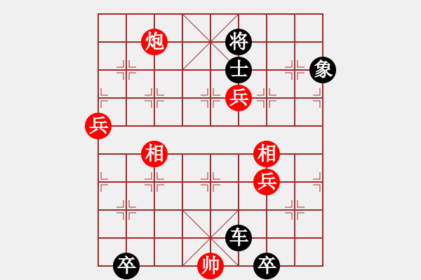 象棋棋谱图片:第187局 三醉岳阳 - 步数:16