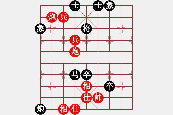 象棋棋谱图片:吕钦实战中局(30)-加微信541799245领免费教程 - 步数:0