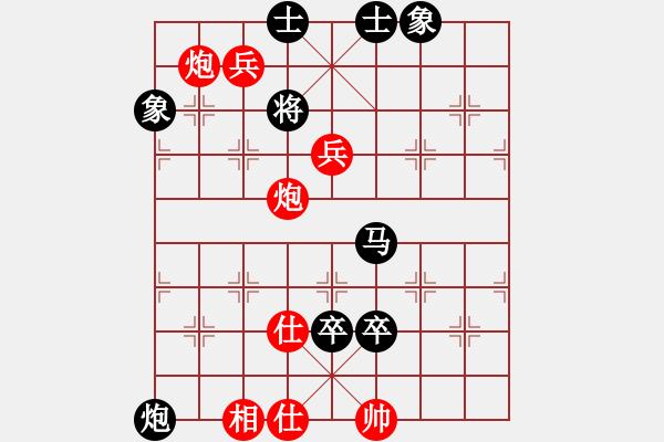 象棋棋谱图片:吕钦实战中局(30)-加微信541799245领免费教程 - 步数:7