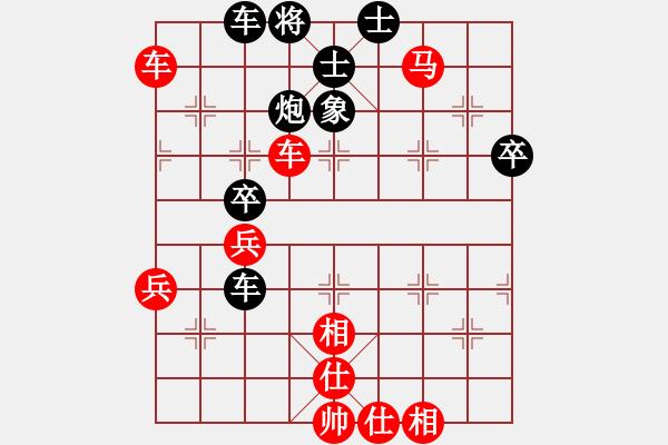 象棋棋谱图片:杭州 王天一 胜 广东 许国义 - 步数:10