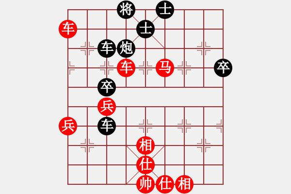 象棋棋谱图片:杭州 王天一 胜 广东 许国义 - 步数:20