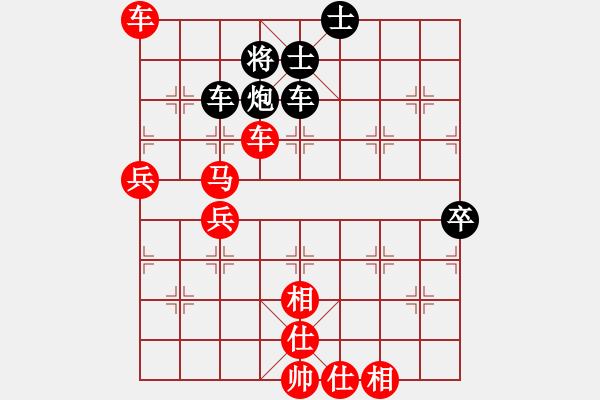 象棋棋谱图片:杭州 王天一 胜 广东 许国义 - 步数:30