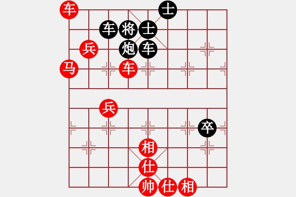 象棋棋谱图片:杭州 王天一 胜 广东 许国义 - 步数:37