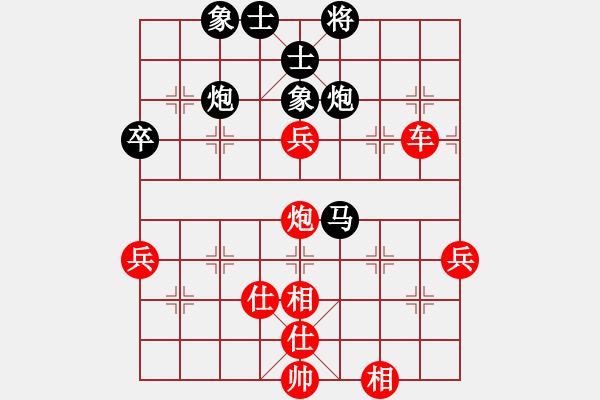 象棋谱图片:阮明昭 先胜 王辉川 - 步数:110