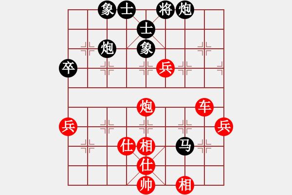 象棋谱图片:阮明昭 先胜 王辉川 - 步数:120