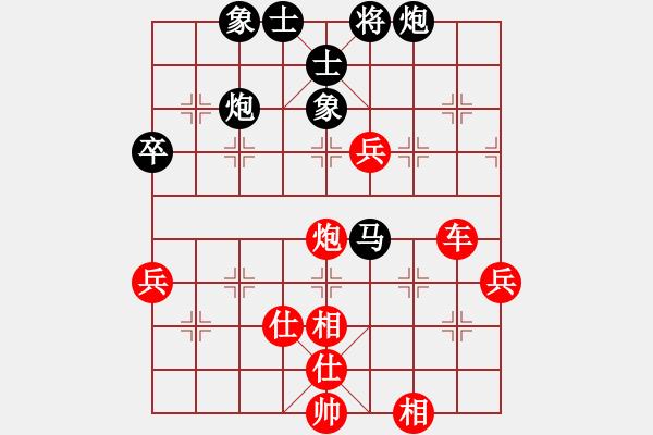 象棋谱图片:阮明昭 先胜 王辉川 - 步数:123