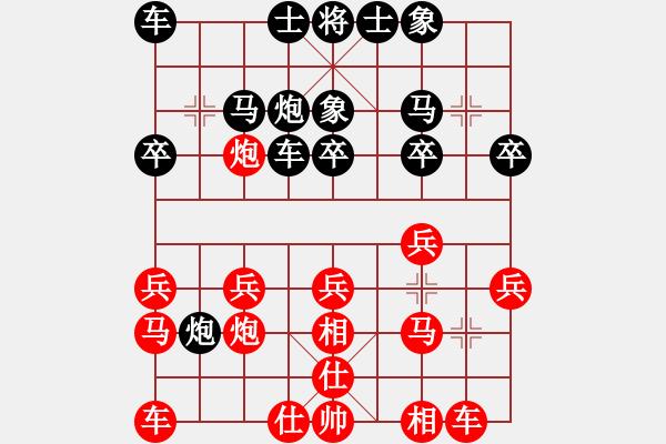象棋谱图片:阮明昭 先胜 王辉川 - 步数:20