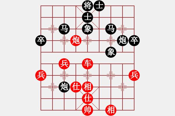 象棋谱图片:阮明昭 先胜 王辉川 - 步数:60