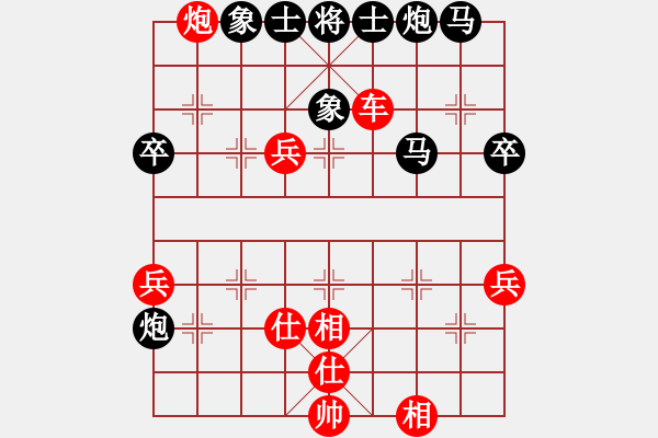 象棋谱图片:阮明昭 先胜 王辉川 - 步数:80