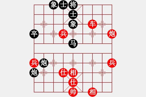 象棋谱图片:阮明昭 先胜 王辉川 - 步数:90
