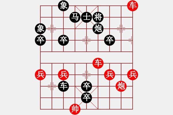 象棋棋谱图片:第005局 六出祁山 - 步数:10