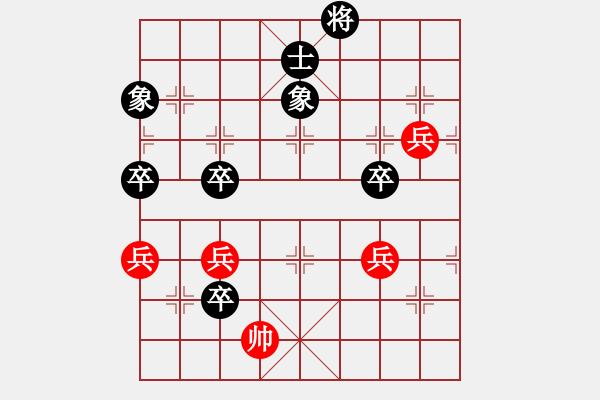 象棋棋谱图片:第005局 六出祁山 - 步数:30