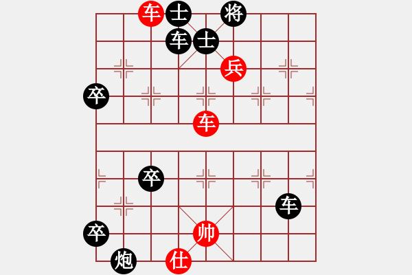 象棋棋谱图片:第235局 紫燕穿帘 - 步数:0