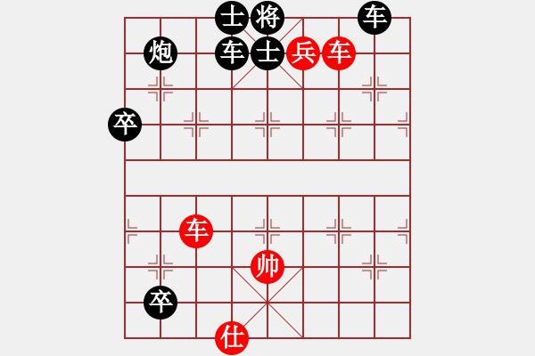 象棋棋谱图片:第235局 紫燕穿帘 - 步数:10