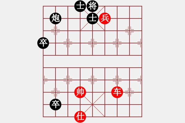 象棋棋谱图片:第235局 紫燕穿帘 - 步数:17