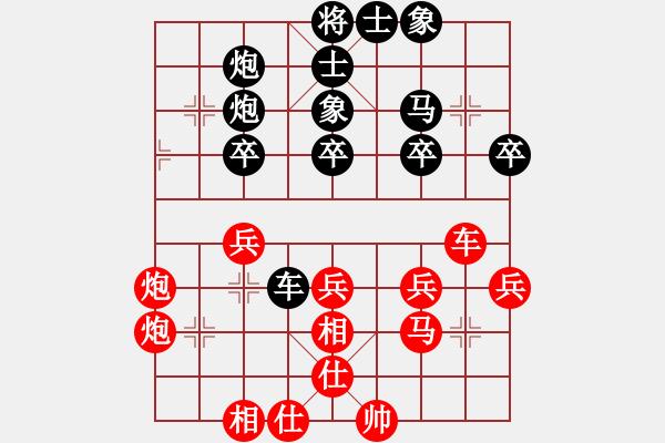 象棋谱图片:张欣 先负 王天一 - 步数:40