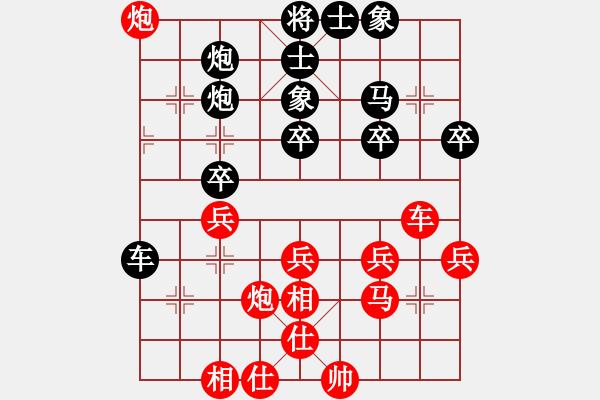 象棋谱图片:张欣 先负 王天一 - 步数:50