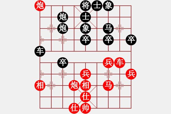 象棋谱图片:张欣 先负 王天一 - 步数:60