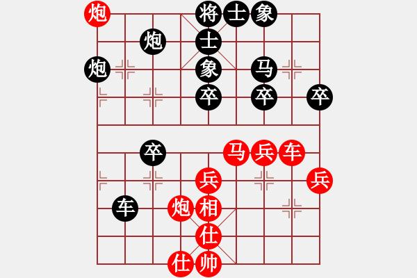 象棋谱图片:张欣 先负 王天一 - 步数:66