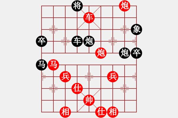 象棋棋谱图片:吕钦实战中局(25)-加微信541799245领免费教程 - 步数:0