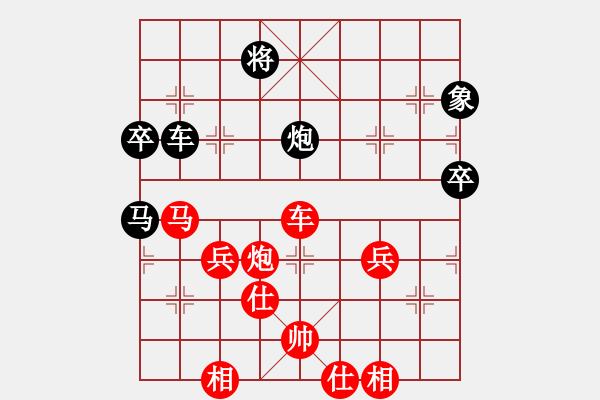 象棋棋谱图片:吕钦实战中局(25)-加微信541799245领免费教程 - 步数:10