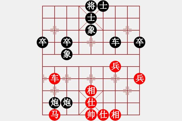 象棋谱图片:申鹏 先和 许国义 - 步数:50