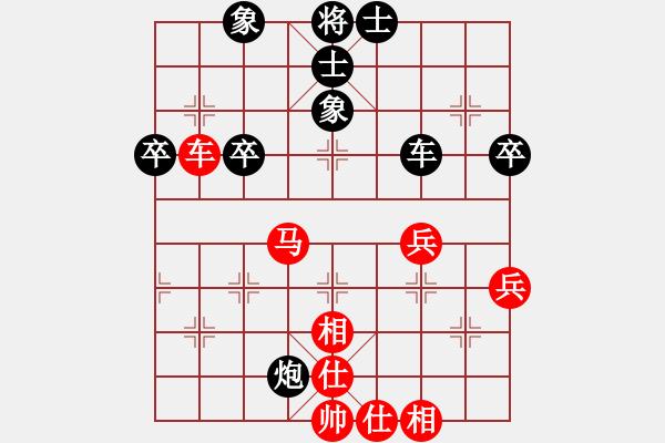 象棋谱图片:申鹏 先和 许国义 - 步数:60