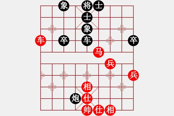象棋谱图片:申鹏 先和 许国义 - 步数:64