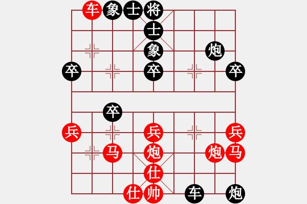 象棋棋谱图片:第8局挺马前卒破直横车边马 - 步数:40