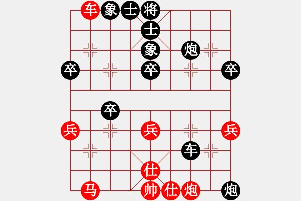 象棋棋谱图片:第8局挺马前卒破直横车边马 - 步数:50