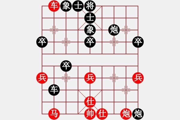 象棋棋谱图片:第8局挺马前卒破直横车边马 - 步数:52