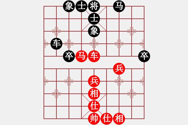 象棋棋谱图片:唐丹 先和 刘欢 - 步数:100