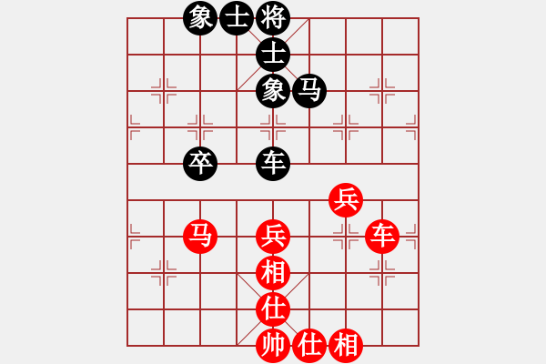 象棋棋谱图片:唐丹 先和 刘欢 - 步数:110