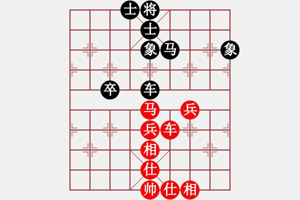 象棋棋谱图片:唐丹 先和 刘欢 - 步数:117