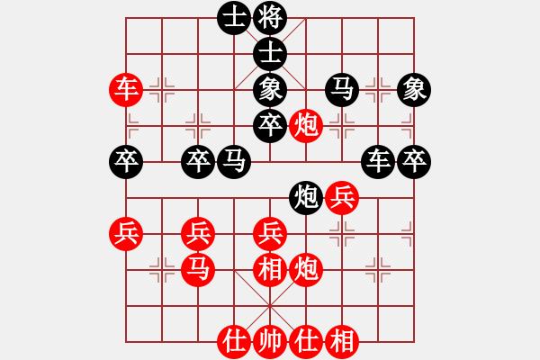 象棋棋谱图片:唐丹 先和 刘欢 - 步数:40