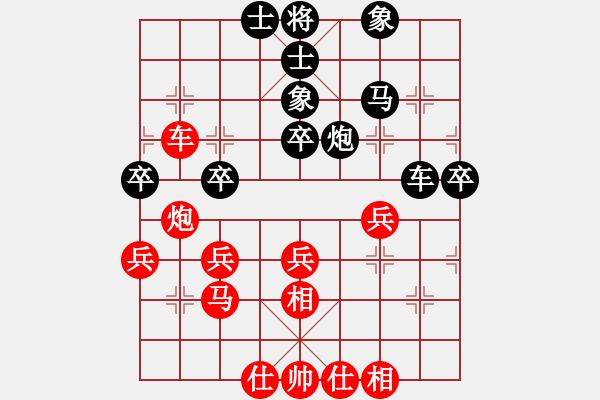 象棋棋谱图片:唐丹 先和 刘欢 - 步数:50