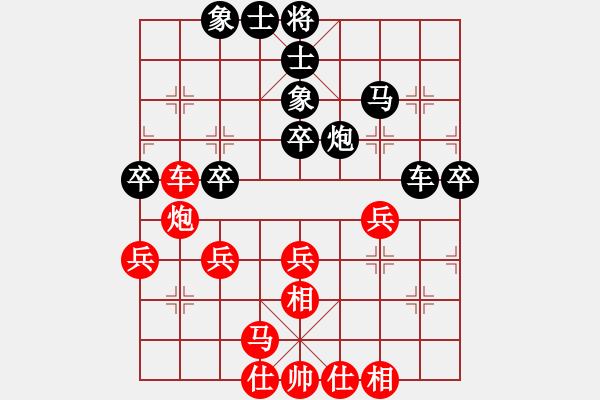 象棋棋谱图片:唐丹 先和 刘欢 - 步数:60
