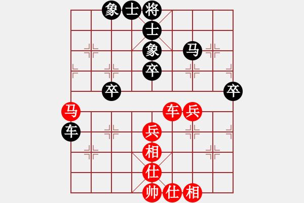 象棋棋谱图片:唐丹 先和 刘欢 - 步数:80