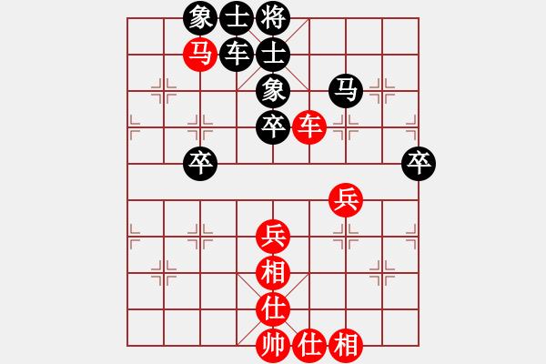 象棋棋谱图片:唐丹 先和 刘欢 - 步数:90