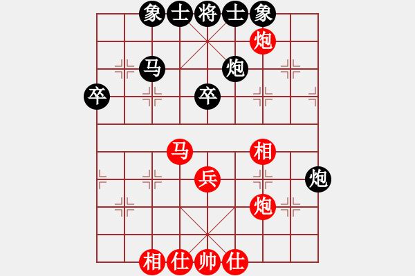 象棋棋谱图片:谢靖 先和 汪洋 - 步数:40
